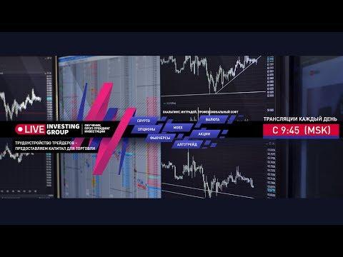 Открытие рынка Гэп трейдер Дмитрий Черный