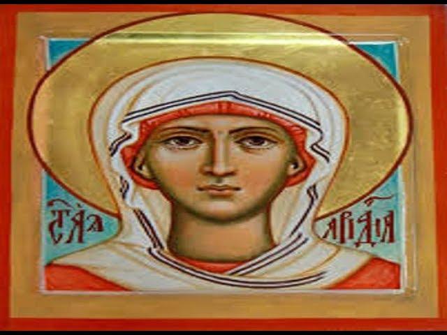 ADRIANA (ARIADNA) DE FRIGIA VIRGEN, SANTA Y MÁRTIR SIGLO II: 17 SEPTIEMBRE