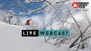 Live webcast - Freeride World Tour Hakuba Japan 2019
