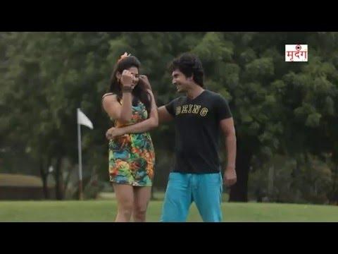 Dont Touch My Chunariya    2016 Latest Gujarati Song   Mrudang Audio