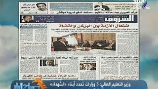 وزير التعليم العالى والبحث العلمى: 3 وزارات تحدد أبناء الشهداء مستحقى المجانية