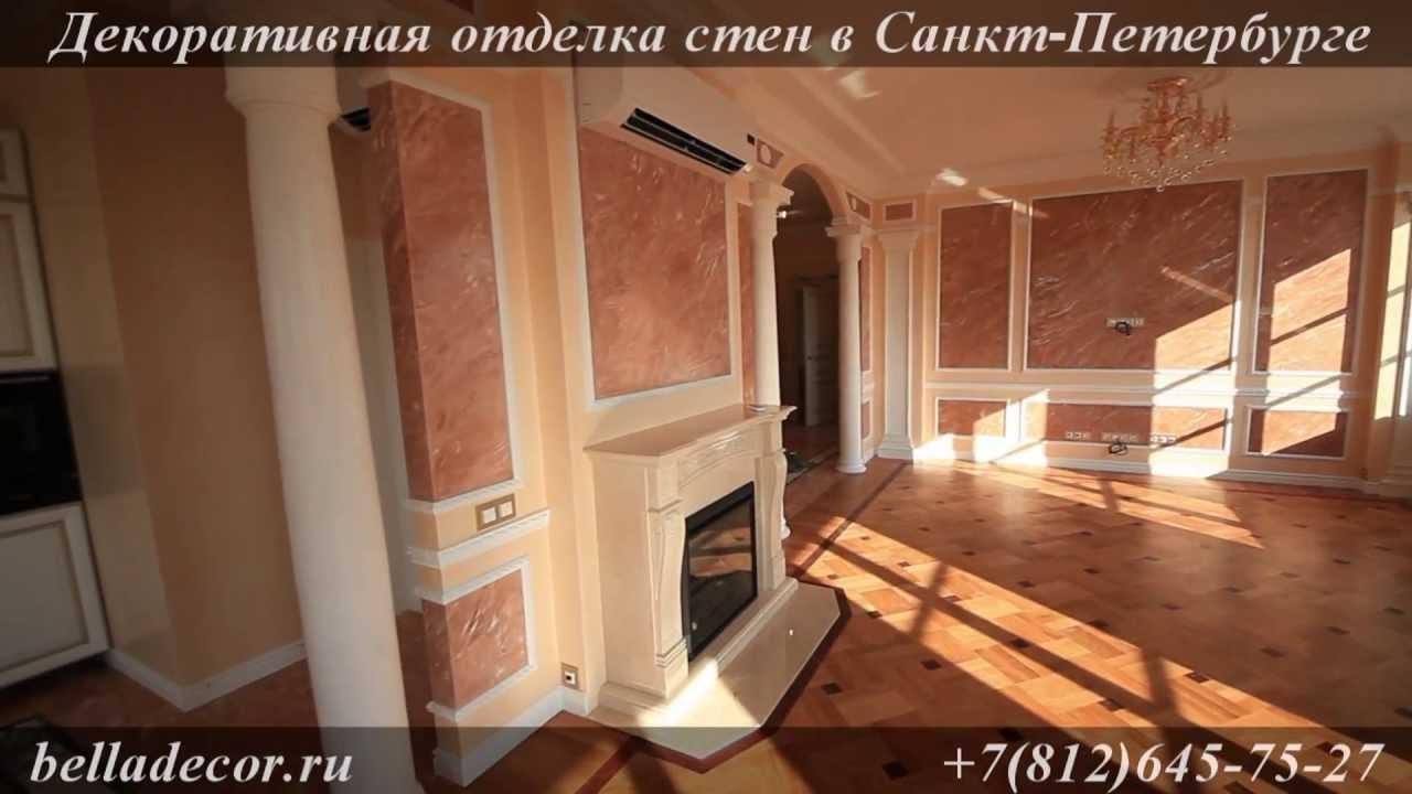 Керамическая плитка, настенная и напольная, керамогранит под камень, мрамор. Для ванной, для кухни. Купить плитку под камень в спб.