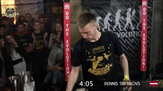Meeting Place World Flair Competition 2016 - Finali - Dennis Trifanovs