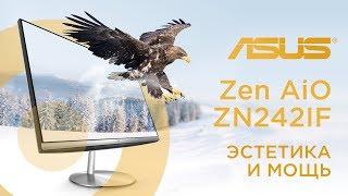 Обзор моноблока ASUS Zen AiO ZN242IF