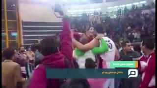 مصر العربية | احتفال الجماهير بعد فوز مصر علي المغرب في نهائي البطولة العربية للسلة