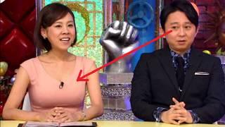 【疑惑】高橋真麻の胸がいくら何でもデカすぎる件 真麻さんカップ 検索動画 4