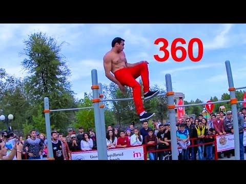 Ինչպես սովորել 360 տեխնիկական հնարքը  (Workout Academy Armenia)