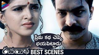 Vidyasagar Narrates a SAD Love Story to Sanchita | Rachayitha Latest Telugu Movie | Telugu FilmNagar