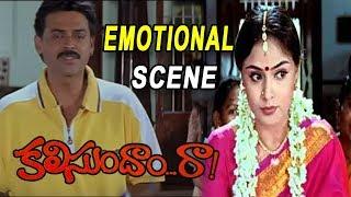 Prema Prema Viraham Nee Pera   Songs  Kalisundam Raa Full Movie   Suresh Productions