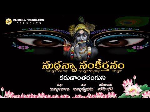 Karunaantharanguni - Kanakesh Rathod