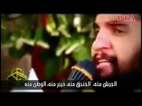 حميد عليمي، انهم علی المرتضاست علي المرتضي