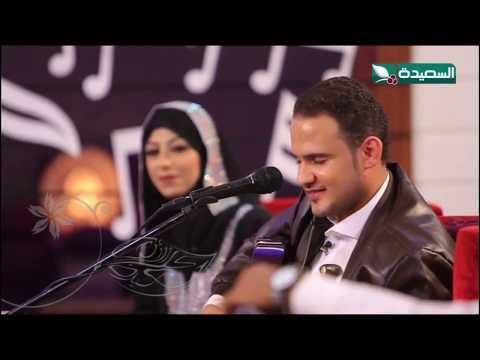 حيا على الحب | محمد النعامي | بيت الفن | قناة السعيدة
