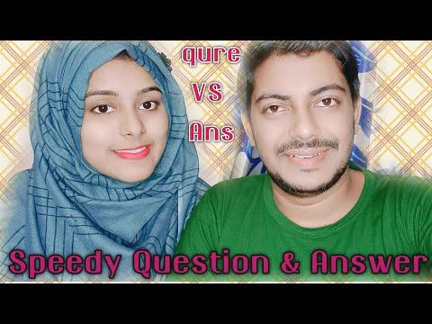 Question & Answer Between Husband & Wife স্বামী স্ত্রীর প্রশ্নোত্তর পর্ব BD WomanYoutuber BD Blogger