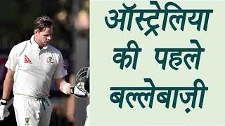 India Vs Australia 4th Test : Steve Smith wins the Toss, Elected to bat first | वनइंडिया हिंदी