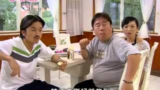 林依晨 鄭元暢 惡作劇2吻3 直樹小吃醋
