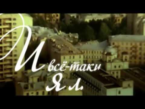 Секс С Ниной Лощининой – Мишень (2010)