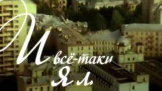 Рекламный ролик сериала