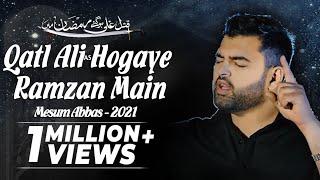 Qatl Ali Hogaye Ramzan Main   Mesum Abbas Nohay 2021   21 Ramzan   New Noha Imam Ali