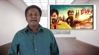 connectYoutube - Richie Movie Review  | Nivin Pauly | Shradhha Srinath | Tamil Talkies