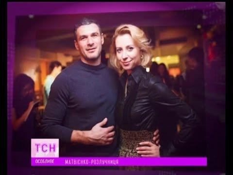 Антоніна Матвієнко розбила