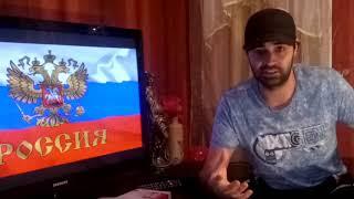Шурыгина!!! Видеообращение Павла Стрюкова к СМИ и Шурыгиной