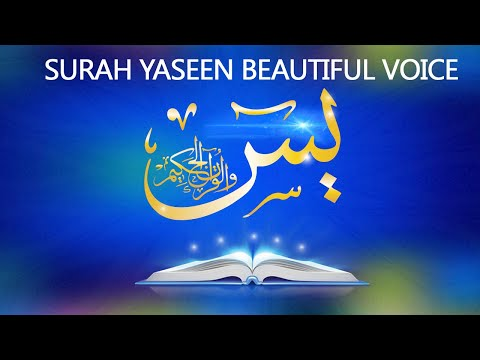 surah-yasin-|-surah-yasin-full-|-surah-yasin-sharif-with-beautiful-voice