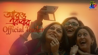Aro ekbar Bengali Movie 2015 Official Trailer | Rituparna, Indrani, Roopa.