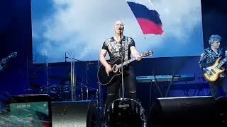 Денис Майданов - Флаг моего государства.