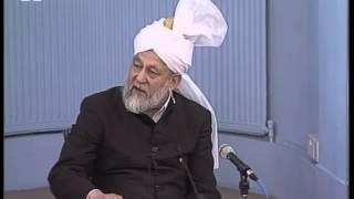 Bengali Translation: Dars-ul-Quran 13th February 1996: Surah An-Nisaa verses 13-16