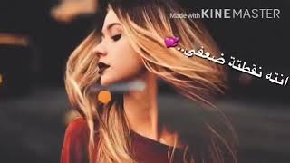 Senden başka kimsem yok💋A❤ Video