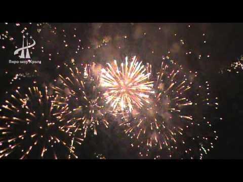 Фейерверк на День города Симферополь 2012