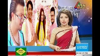 এই মাত্র....শাকিবকে বাদ দিচ্ছেন অপু বিশ্বাস !shakib khan!latest bangla news