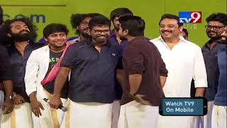 Ramcharan dances with Rangasthalam team @ Success Meet || Pawan kalyan || Samantha || Sukumar