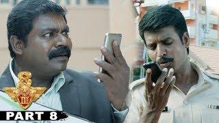 Download lagu యమ డ 3 Full Telugu Movie Part 8 Suriya Anushka Shetty Shruti Haasan MP3