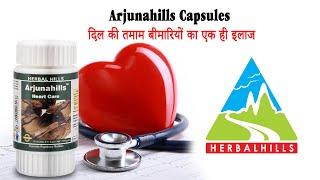 Natural arjuna capsule - heart tonic ...