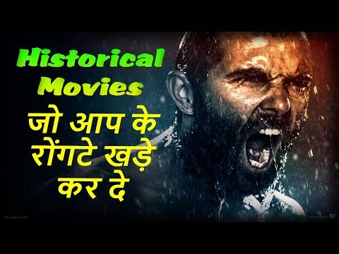 Top Best Historical War Movies Hindi Dubbed|In Hindi|Movies Addict|Part-2