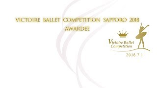 SAPPORO2018-Victoire Ballet Competition Digest movie