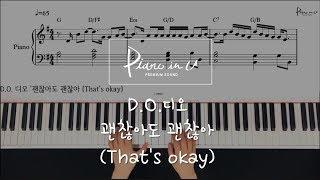D.O. 디오 '괜찮아도 괜찮아 (That's okay) /Piano cover/Sheet