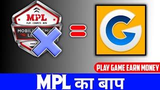 mpl का बाप | new earning app 2019 | game khel kar paise kaise kamaye