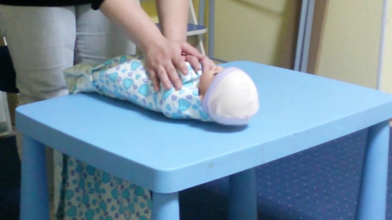 Мастер класс по пеленанию новорожденных