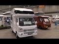 【4K動画】【2017年最新型】軽キャンピングカー(普通車)Lakunn(ラクーン)車中泊…