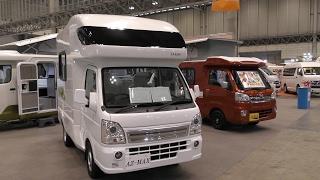 【4K動画】【2017年最新型】軽キャンピングカー(普通車)Lakunn(ラクーン)車中泊(オートキャンプ)JAPAN CAMPING CAR SHOW (Mini Camper)