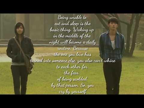 Secret Garden Kdrama Quotes Best Love Quotes Hyun Bin Ha Ji Won
