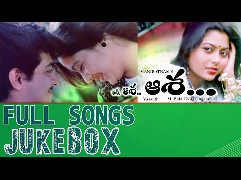Asha Asha Asha ఆశ ఆశ ఆశ   Movie Full Songs Jukebox  Ajith, Suva Lakshmi