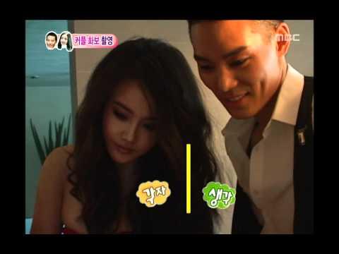 우리 결혼했어요 - We got Married, Lee Sun-ho, Hwangwoo Seul-hye(5) #03, 이선호-황우슬혜(5) 20100130