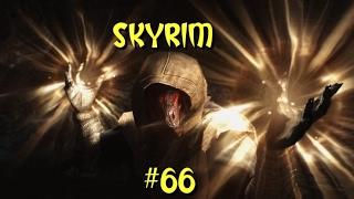 Skyrim Association #66: Ищем осколки этерия.