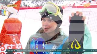 Две золотые и одну бронзовую медали Универсиады завоевали казахстанские могулисты