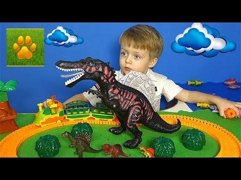 ДИНОЗАВРЫ Спинозавр Поезд Динозавров Распаковка Детское Видео про Динозавров для Детей  Lion Boy