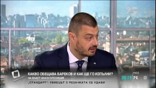 Николай Бареков в Нова тв - 29 септември 2014 - 2 част