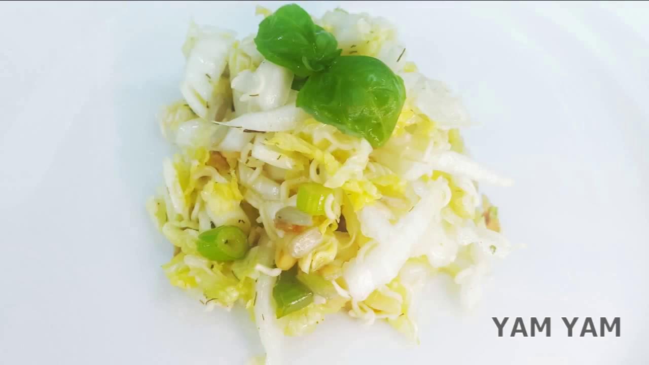 Chinakohlsalat Yum Yum Yumyum Salat Chinakohl Salat Einfach